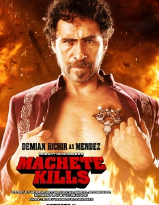 Machete Kills  - 2