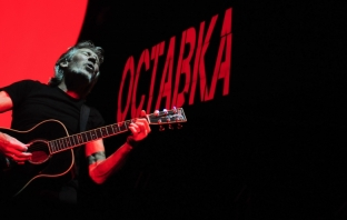 Roger Waters - The Wall Live в София