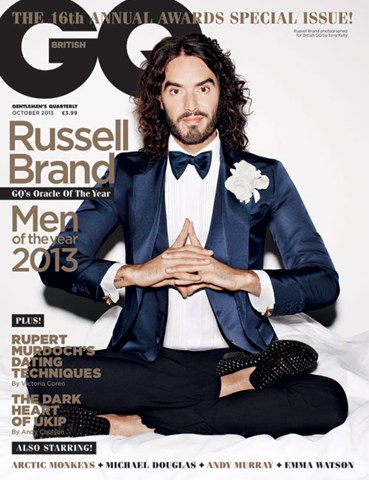 Петте корици на 2013 GQ Men of the Year Awards Special Issue (10/13)