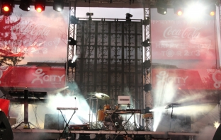 Ice Cream на Coca-Cola Happy Energy Tour 2013 в София