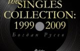 The Singles Collection: 1999-2009