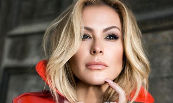 Анастейша ще пее в София на 1 юли