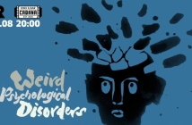 Ratio представя: Weird Psychological Disorders