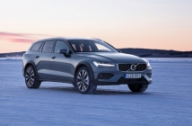Новото Volvo V60 Cross Country обединява комби и SUV в едно