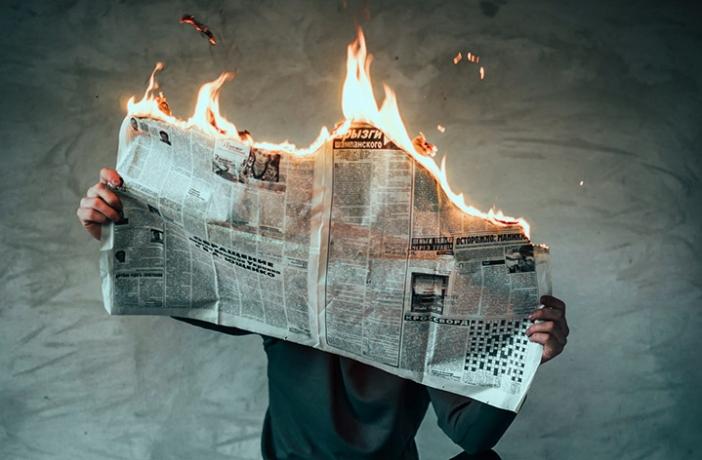 Новина за новините или информация за дезинформацията