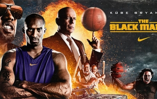 Излезе късометражният филм The Black Mamba на Робърт Родригес