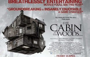 Хижа в гората (The Cabin in the Woods)