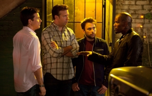 Horrible Bosses 2 с премиера на 26 ноември 2014 година